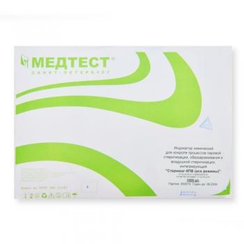 Індикатор химічний для контролю процесів паровой стерилизації,обеззараживання та воздушної стерилізації